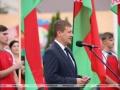 За сильную и процветающую Беларусь!