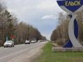 Автопробег, посвящённый 35-ти летию чернобыльской катастрофы, прошел в г.Ельске