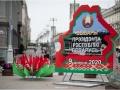 ОБРАЩЕНИЕ общественных объединений и политических партий Республики Беларусь