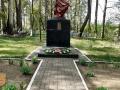 Благоустройство памятника «Воинам погибшим землякам»