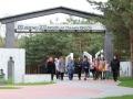 Профсоюзный актив АПК посетил мемориальный комплекс в Светлогорском районе