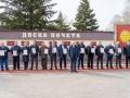 Первомай: обновление Доски почета Светлогорского района