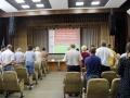 Отчетная профсоюзная конференция