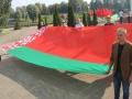 Республиканский автопробег «Символ единства» в городе Добруш